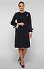 Платье большого размера VР121 синее