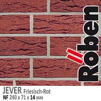 Клінкерна плитка Roben Jever Фрізланд Червоний, фото 1
