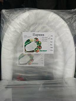 Парник мини теплица из агроволокна Agreen Professional 4м 50г/м2