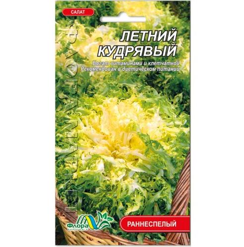Насіння Салат Літній Кучерявий полукачаннй 0.3 г