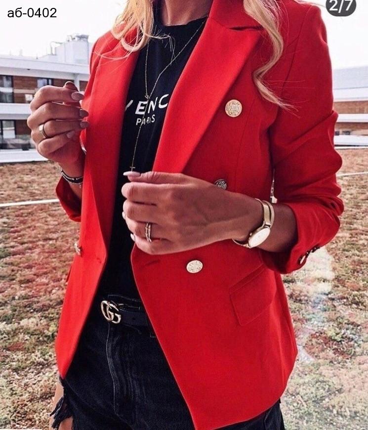 Модный женский пиджак Balman реплика 2 цвета