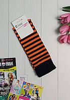 Гетры в полоску оранжевого цвета для девочки
