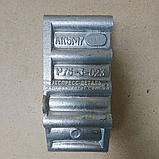 Нижня кришка гідророзподільника Р-80 (нового зразка) Р75-3-023, фото 4