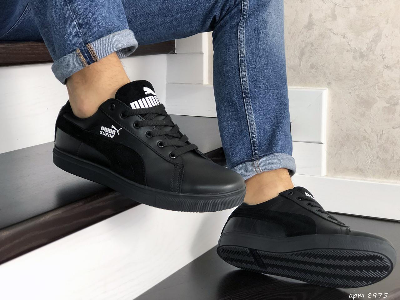 Чоловічі кросівки Puma Suede (чорні) 8975