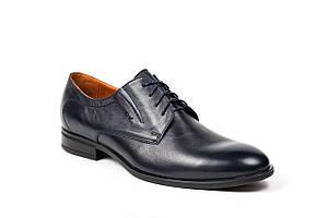 Туфлі оксфорди ІКОС сині