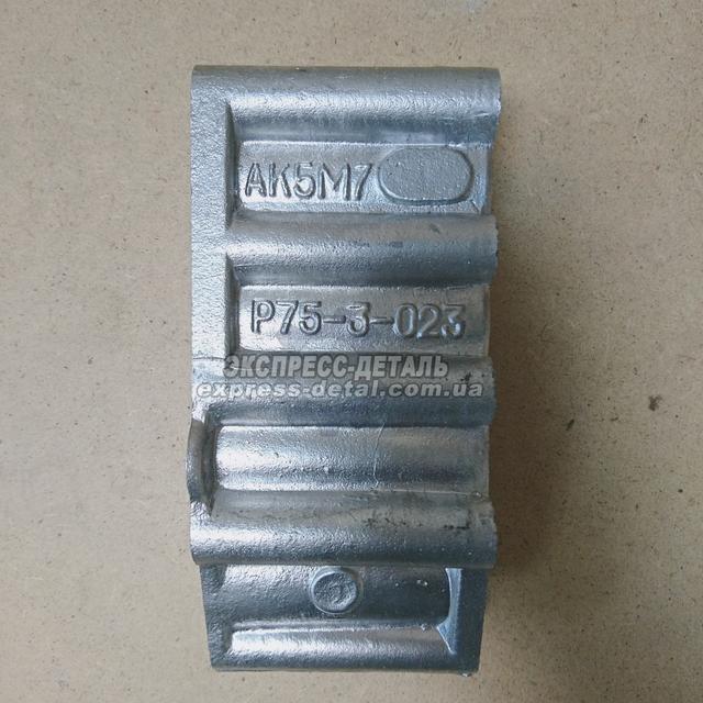 Кришка гидрораспредилителя Р-80 нижня Р75-3-023 (нового зразка)