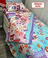 Дитячий набір постільноїбілизни (1 нав.) - Лялька Лола