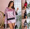 Р 42-56 Велюровая пижама с шортиками + халат 21016