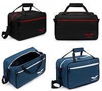 Сумка дорожня на чемодан Wings TB01 Ручная кладь 40 x 25 x 20 см Дорожная Сумка в літак Ручна поклажа