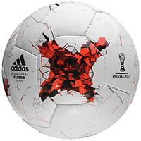 Мячи футбольные, футзальные