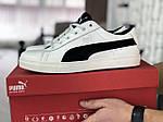 Мужские кроссовки Puma Suede (белые) 8976, фото 2