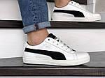 Мужские кроссовки Puma Suede (белые) 8976, фото 4