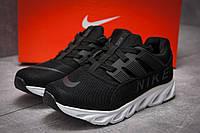 Кроссовки женские 12851, Nike Apparel, черные ( размер 36 - 22,5см )(реплика)