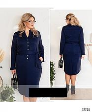 Платье женское повседневное деловое размеры: 58,60,62, фото 2