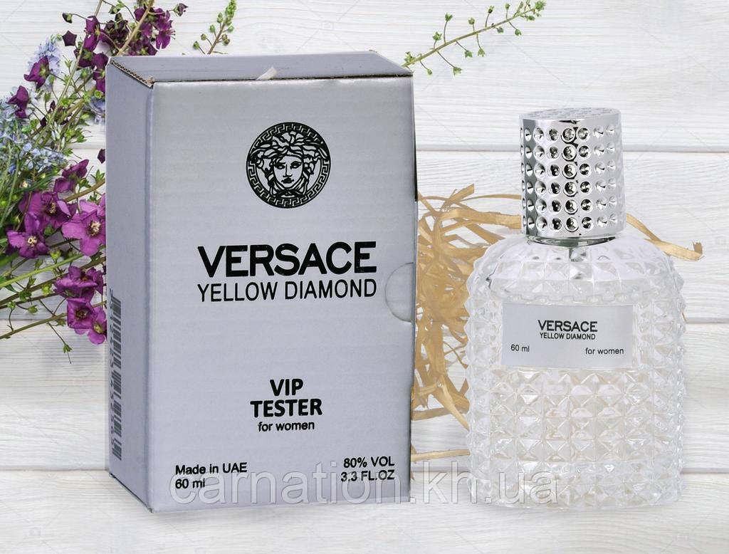 Тестер Versace Yellow Diamond Vip (Версаче Йеллоу Диамонд) 60 мл