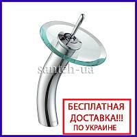 """Смеситель стеклянный """"Водопад"""""""