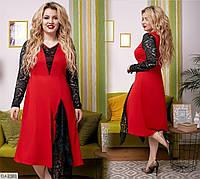 Батальное вечернее платье с гипюровыми вставками размеры: 48-50, 52-54, 56-58 арт 072