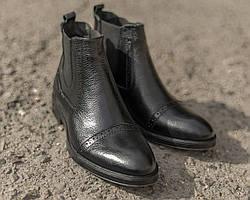Ботинки челси мужские черные