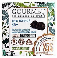 Ночной крем для лица Gourmet 35+ Комплексный уход Защита молодости кожи - 48 г.