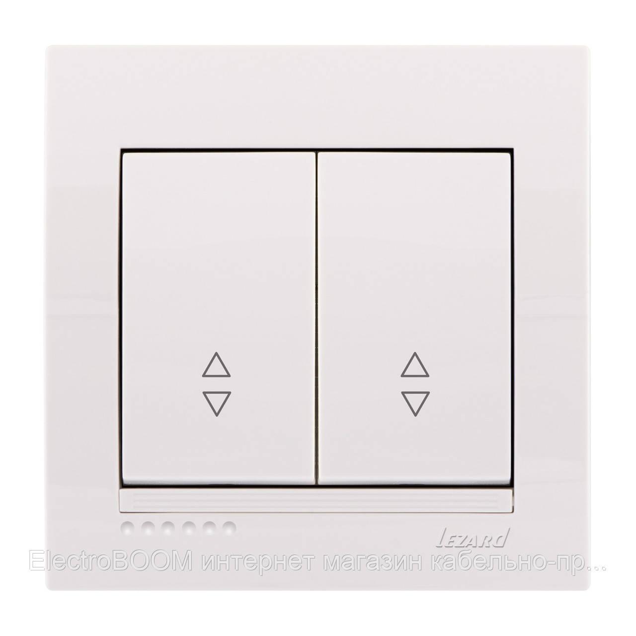 Переключатель 2-клавишный белый (выключатель проходной) Deriy Lezard