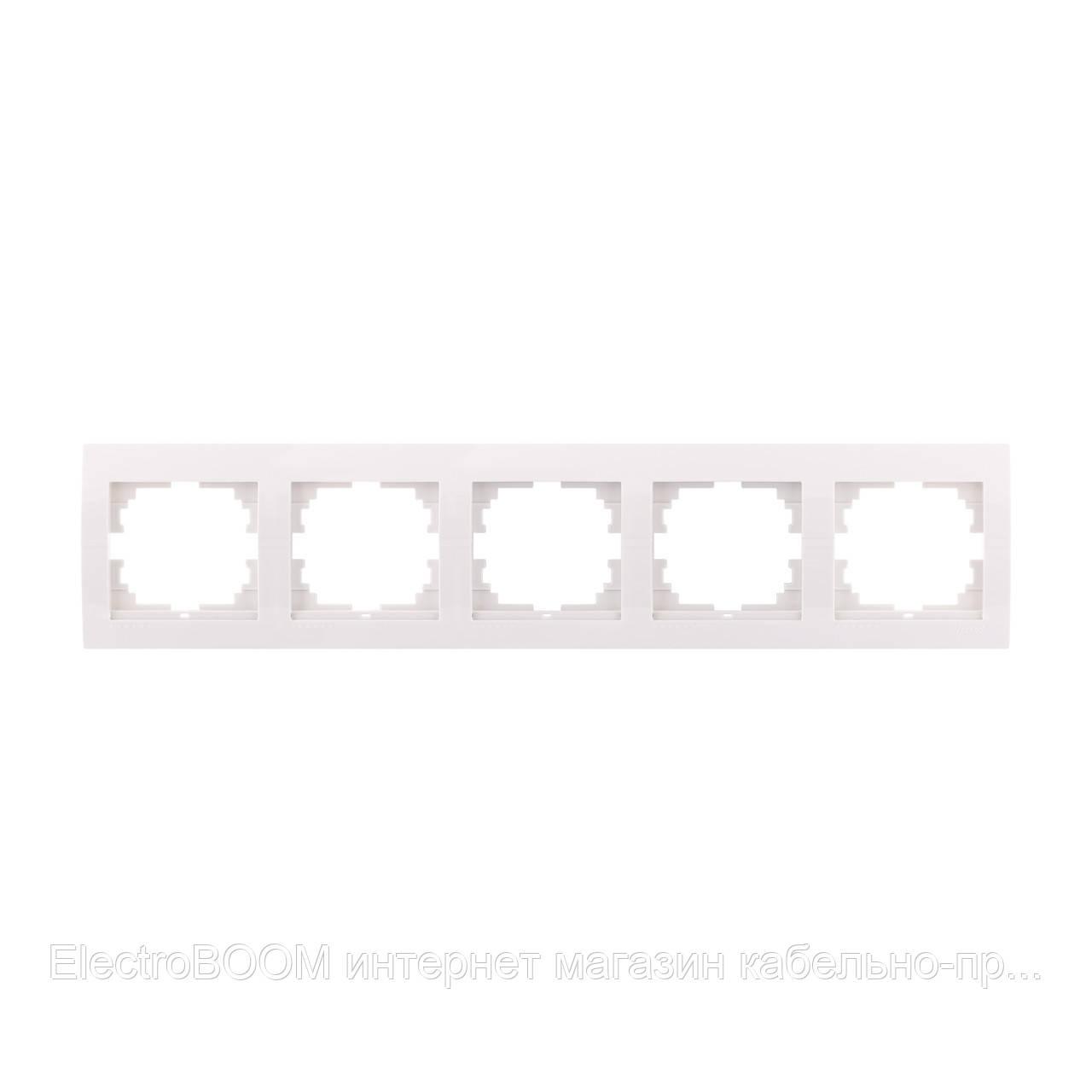 Рамка 5-постов горизонтальная белая Deriy Lezard