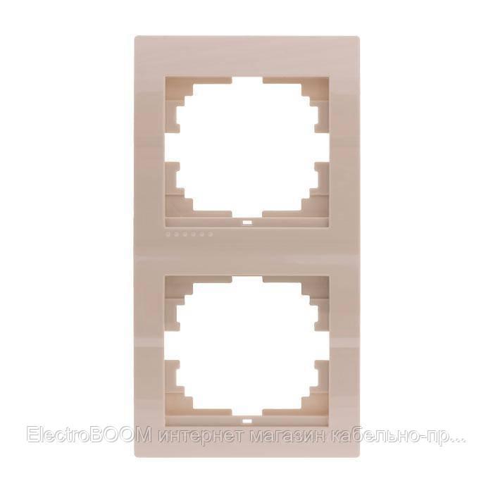 Рамка 2-поста вертикальная кремовая Deriy Lezard