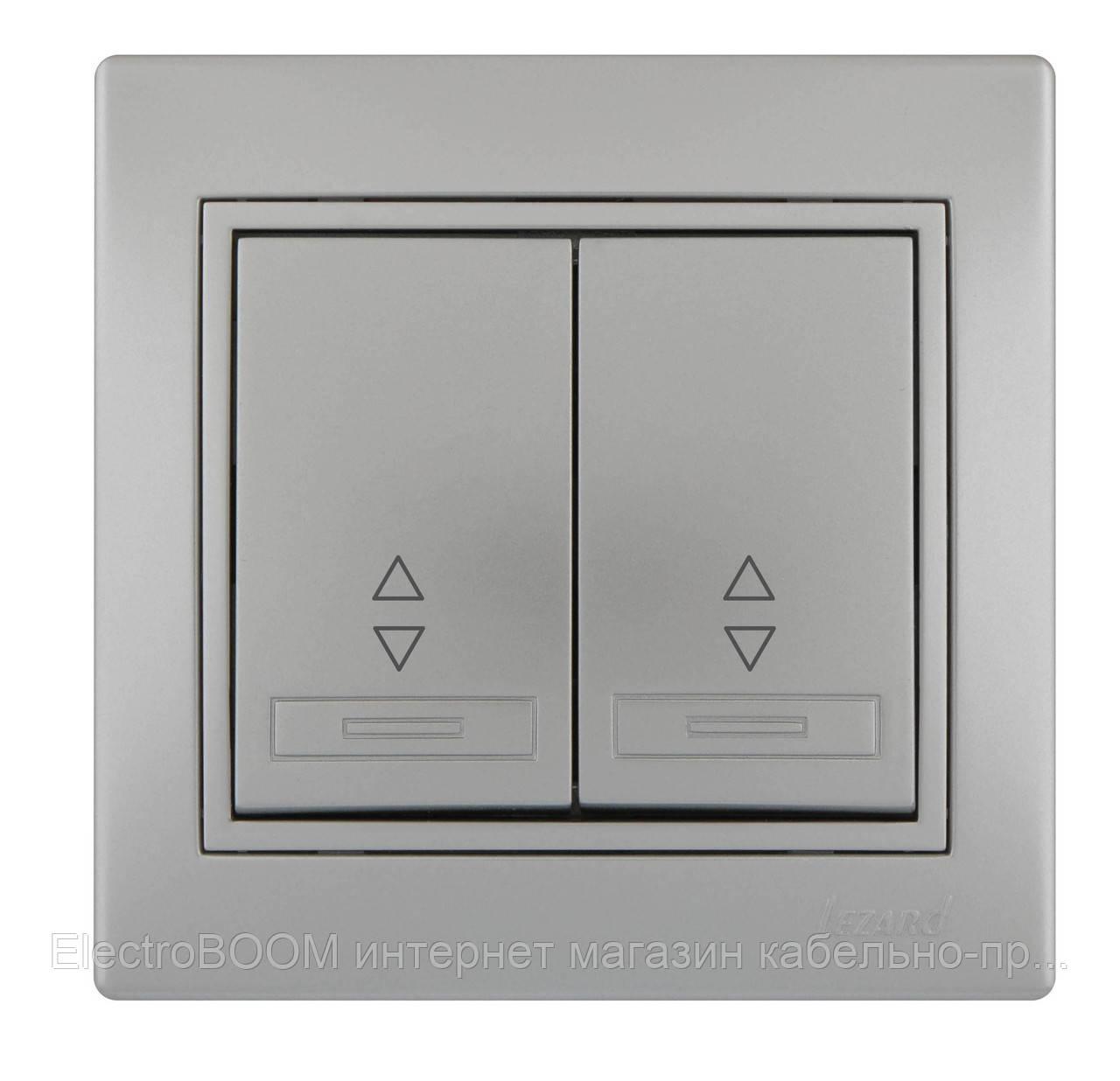 Переключатель 2-клавишный (выключатель проходной) серый металлик Lezard Mira