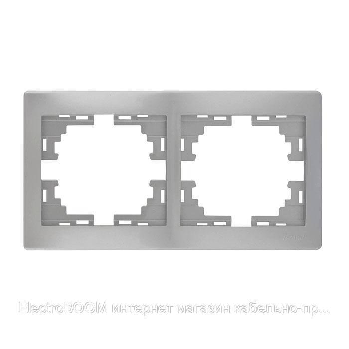 Рамка двойная горизонтальная серый металлик Mira Lezard