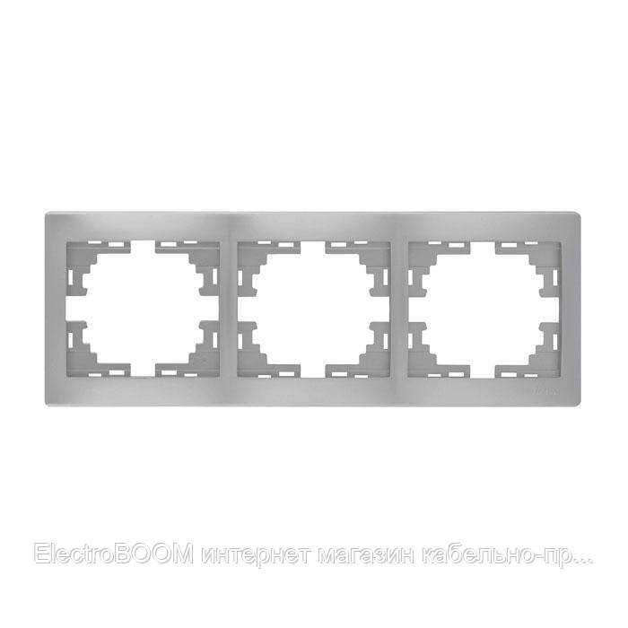 Рамка тройная горизонтальная серый металлик Mira Lezard