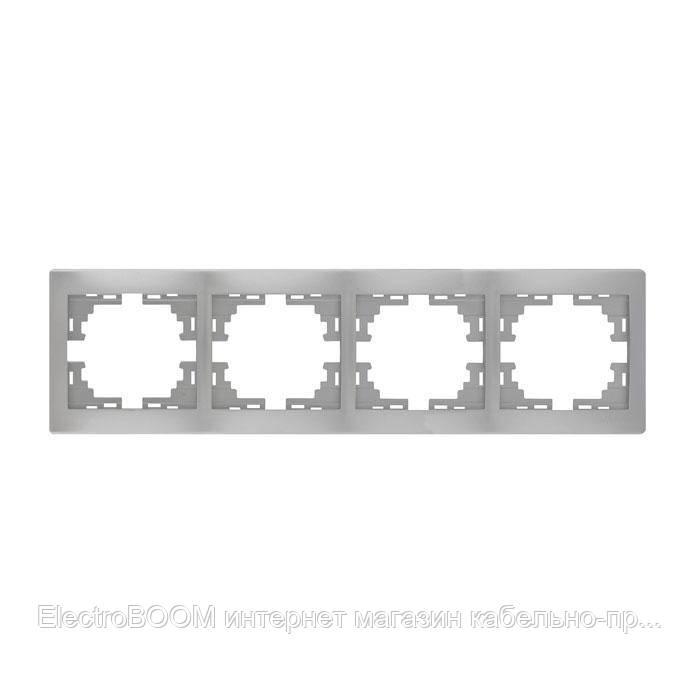Рамка четверная горизонтальная серый металлик (перламутр) Mira Lezard