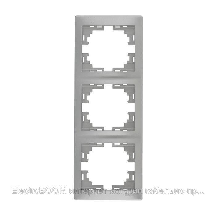 Рамка тройная вертикальная серый металлик Mira Lezard