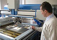 Инжиниринговые услуги в области процессов обработки материалов