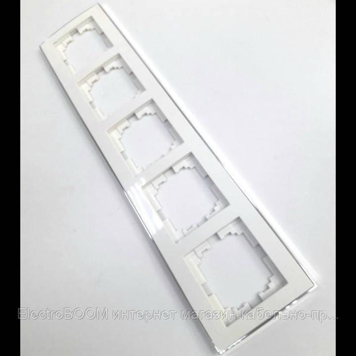 Рамка пятипостовая горизонтальная белая/хром RAIN Lezard