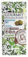 Крем для век Gourmet 35+ Упругость Сияние кожи - 15 г.
