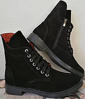 Pepe! Женские замшевые кожаные полу ботинки на низком ходу со змейкой и шнуровкой очень удобные