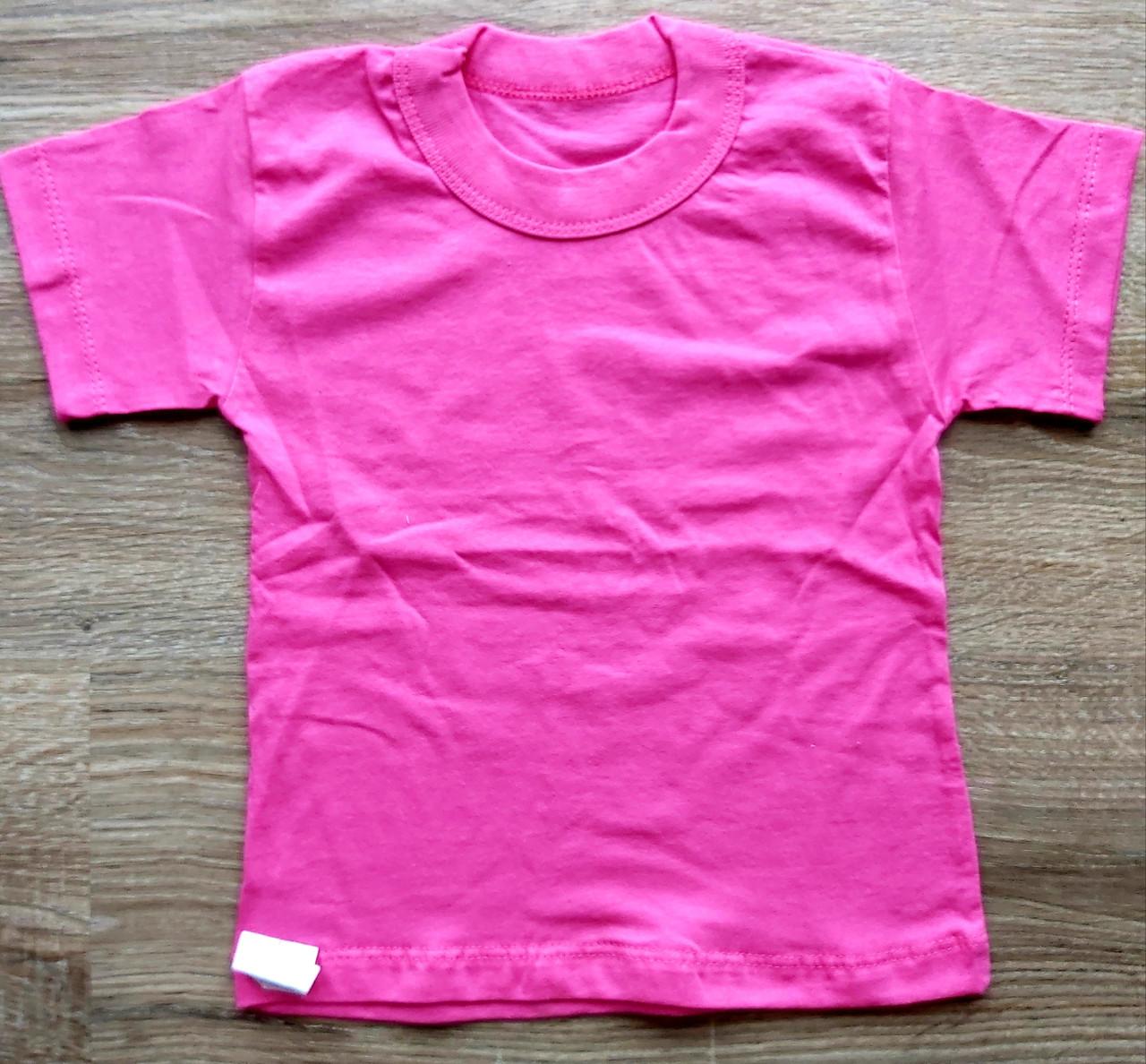 Дитяча однотонна КОЛЬОРОВА футболка 26  розміри