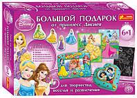 Набор для творчества Ranok-Creative Большой подарок для девочек Принцессы Диснея