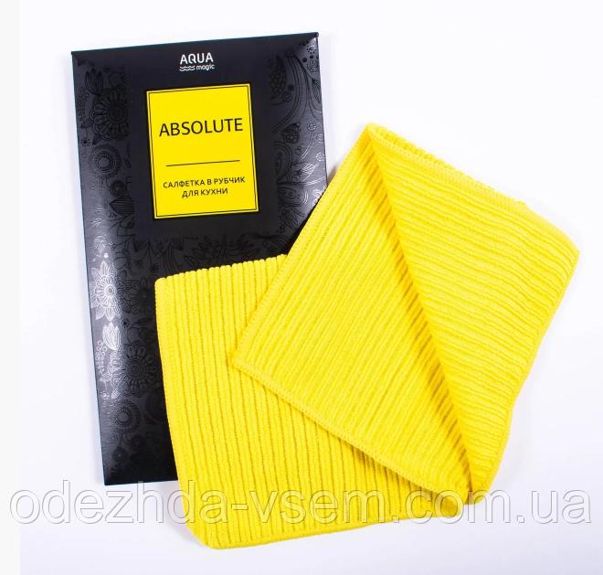 Серветка в рубчик Aquamagic ABSOLUTE