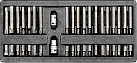 Вставка для инструментального ящика с набором бит YATO YT-5538
