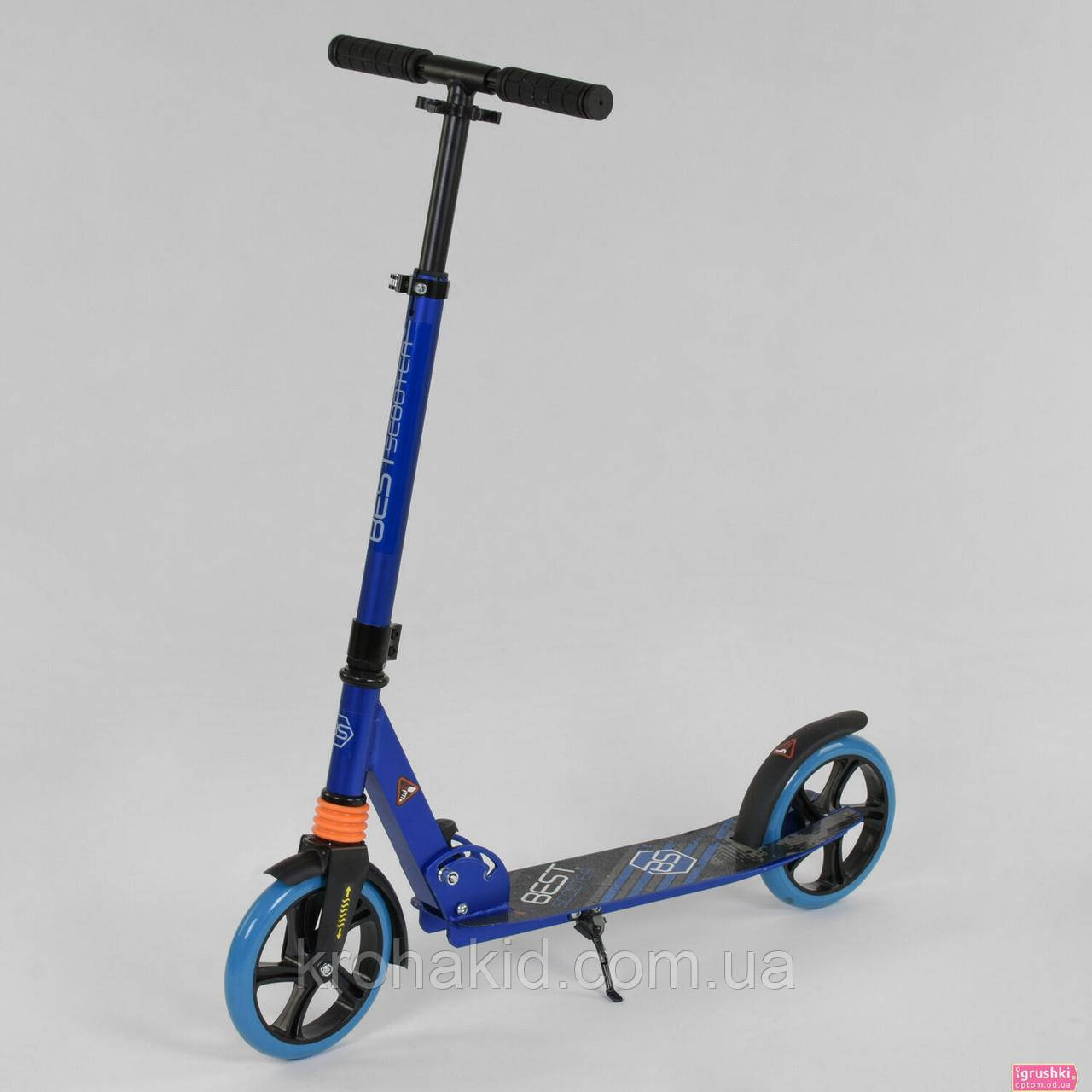 Двухколесный алюминиевый самокат  Best Scooter 200681