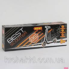 Двухколесный алюминиевый самокат  Best Scooter 200681, фото 2