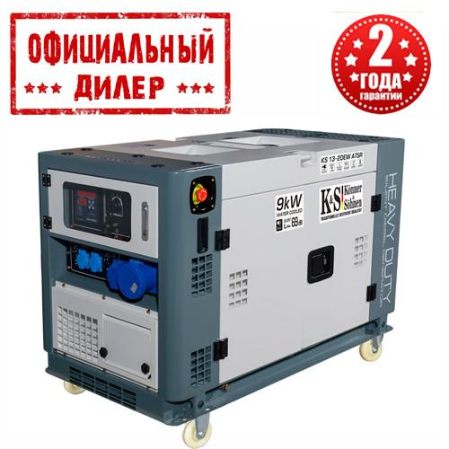 Генератор дизельний Könner&Söhnen KS 13-2DEW ATSR (9 кВт, 230 В)