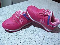 Детские кроссовки для девочек - в наличии