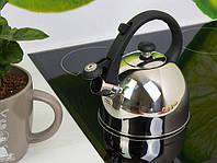 Чайник из нержавеющей стали со свистком 1.5 л Edenberg (EB-1971), фото 1