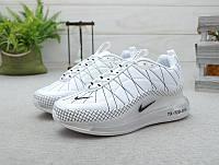Мужские кроссовки Nike Air Max 720 818 белые white