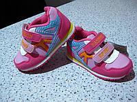 Детские кроссовки для девочек -в наличии 21р
