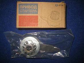 Бендикс 2101 600 привод стартера ВАЗ 2101 2102 2103 2104 2105 2106 2107 АТЭК