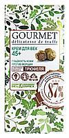 Крем для век Gourmet 45+ Гладкость кожи Против морщин - 15 г.