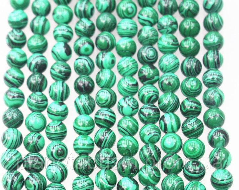 10 мм Малахит, Искусственный камень, Форма: Шар, Отверстие: 1-1,5 мм, кол-во: 38-40 шт/нить
