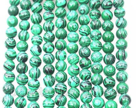 10 мм Малахит, Искусственный камень, Форма: Шар, Отверстие: 1-1,5 мм, кол-во: 38-40 шт/нить, фото 2